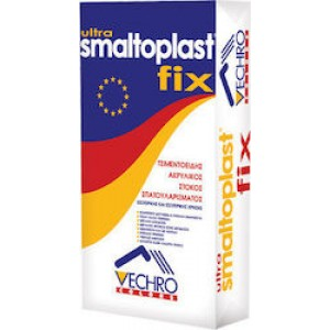 SMALTΟPLAST FIX ultra